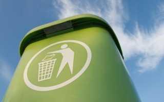 Задачи, сведения и из чего состоит Государственный кадастр отходов