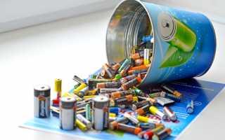 Сбор, контейнеры, утилизация и оборудование для переработки батареек