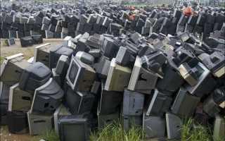 Варианты утилизации телевизоров: вывезти на свалку или сдать в приемник