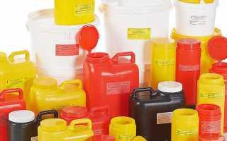 Баки, пакеты, контейнеры и мешки для медицинских отходов