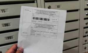 Обращение с ТКО в квитанции ЖКХ: из чего складывается тариф