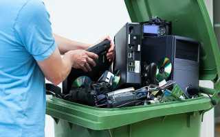 Способы и значение утилизации бытовой техники