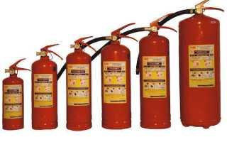 Требования к утилизации огнетушителей с истекшим сроком годности