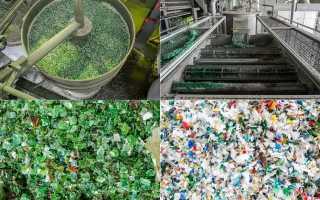 Открытие завода по переработке пластика: общая информация