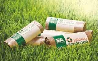 Виды, процесс, преимущества и  недостатки биоразлагаемых пакетом для мусора