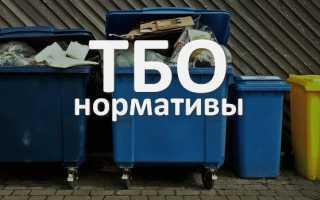 Методика оценки количества образующихся отходов, норматив накопления на 1 человека