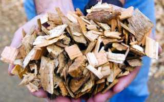 Эффективное использование древесных отходов