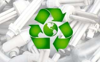 Основные требования  к утилизации ртутьсодержащих отходов