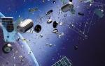 Источники и причины появления космического мусора вокруг Земли