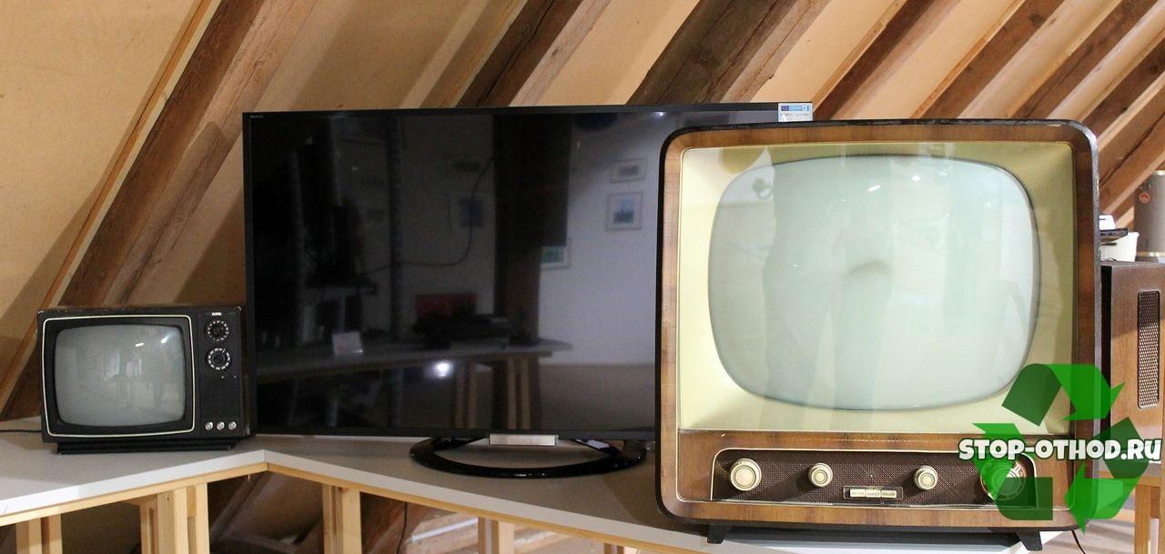 Старый и новый телевизоры
