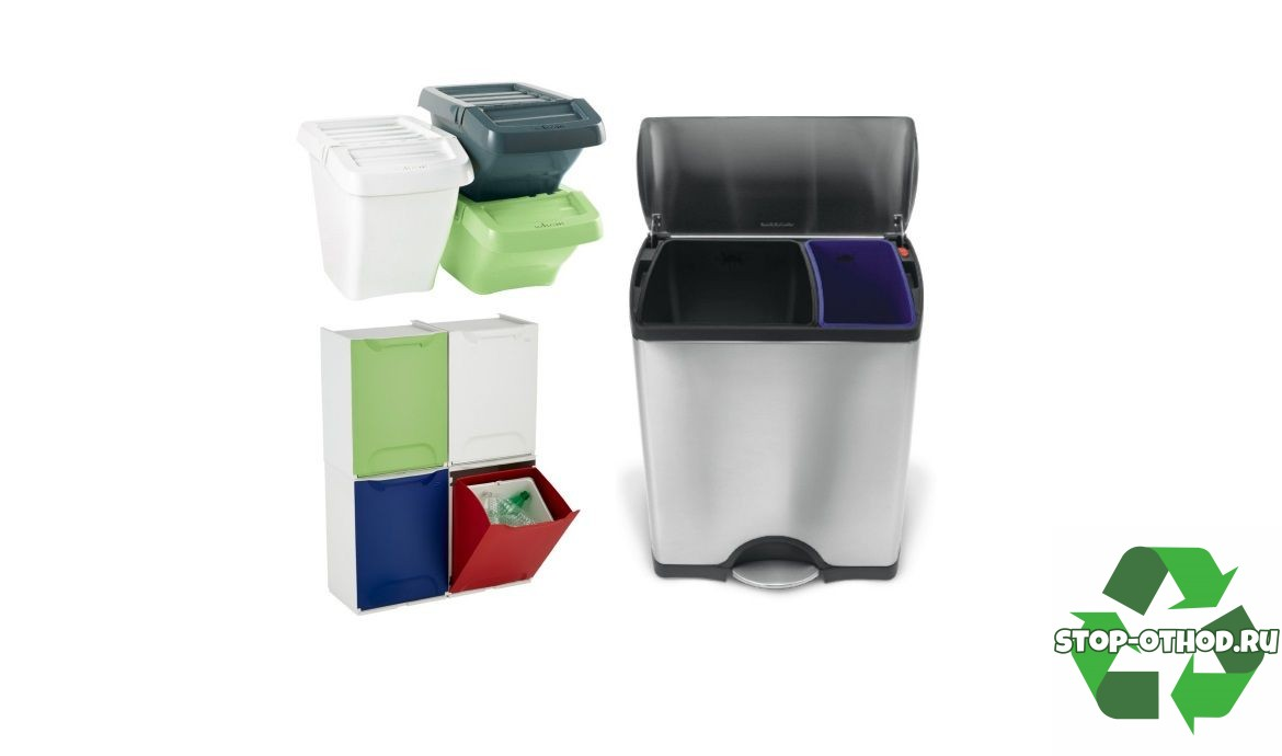 Корзинки Drop-Front Recycle Bin