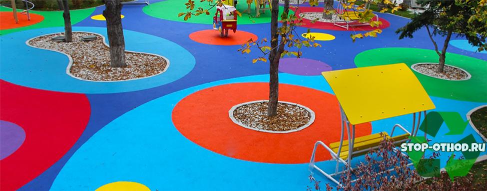 Разноцветное покрытие