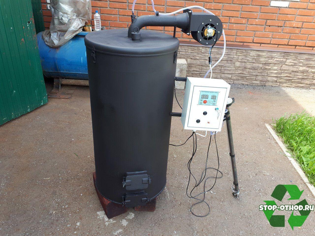 Отопительный котел с вентилятором