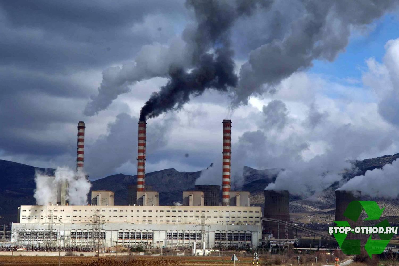 Российский завод