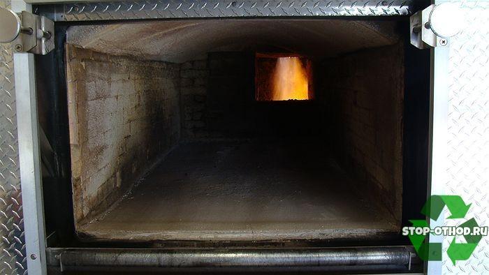 Бункер для сжигания