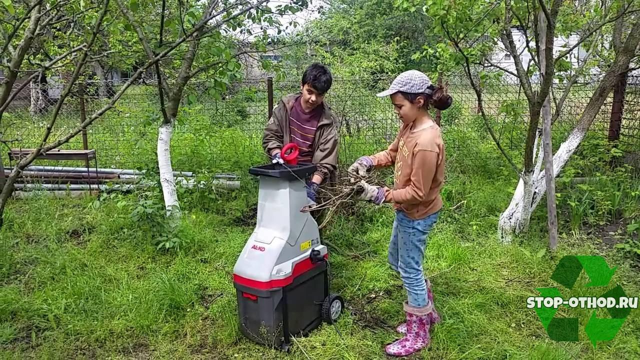 садовый измельчитель AL-KO Easy Crush МH 2800