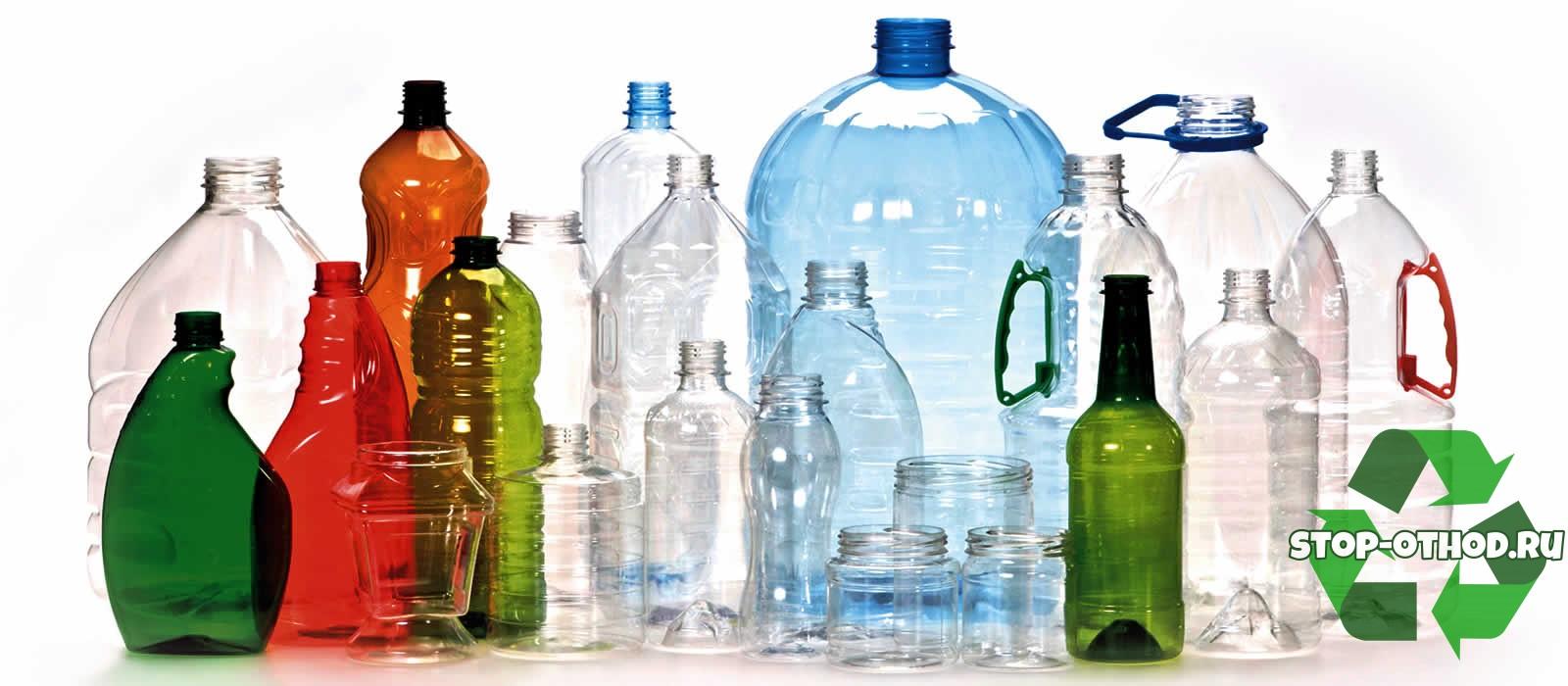 Разные бутылки