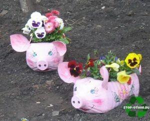 1-59-300x243 Как сделать свинью из пластиковой. Смешные поросята из пластиковых бутылок