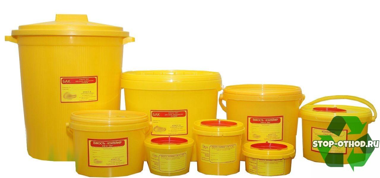 Баки и контейнеры для сбора медицинских отходов