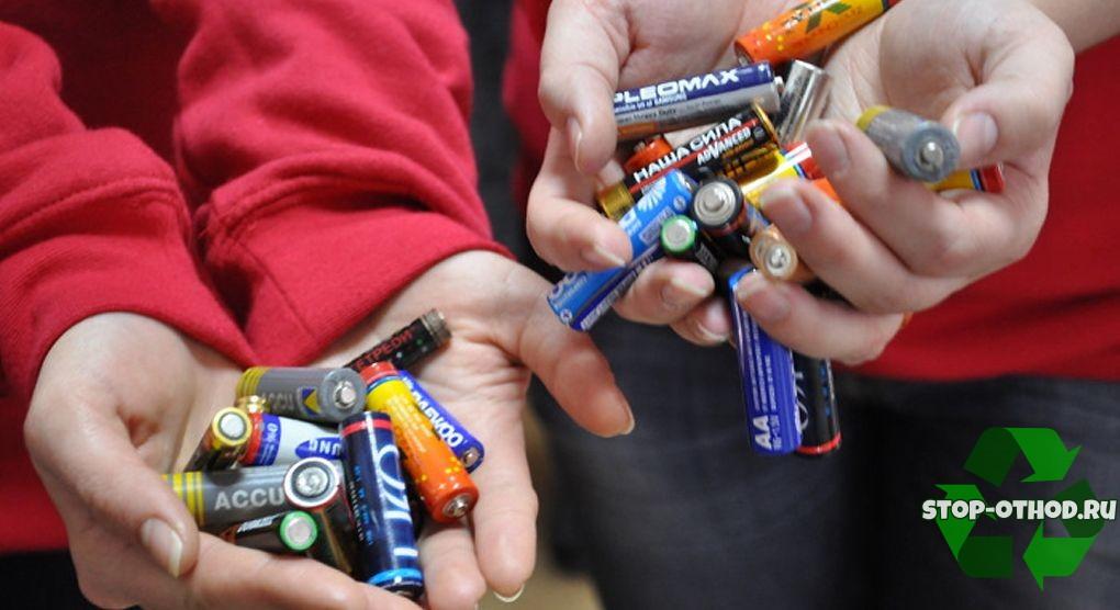 Для чего собирают батарейки