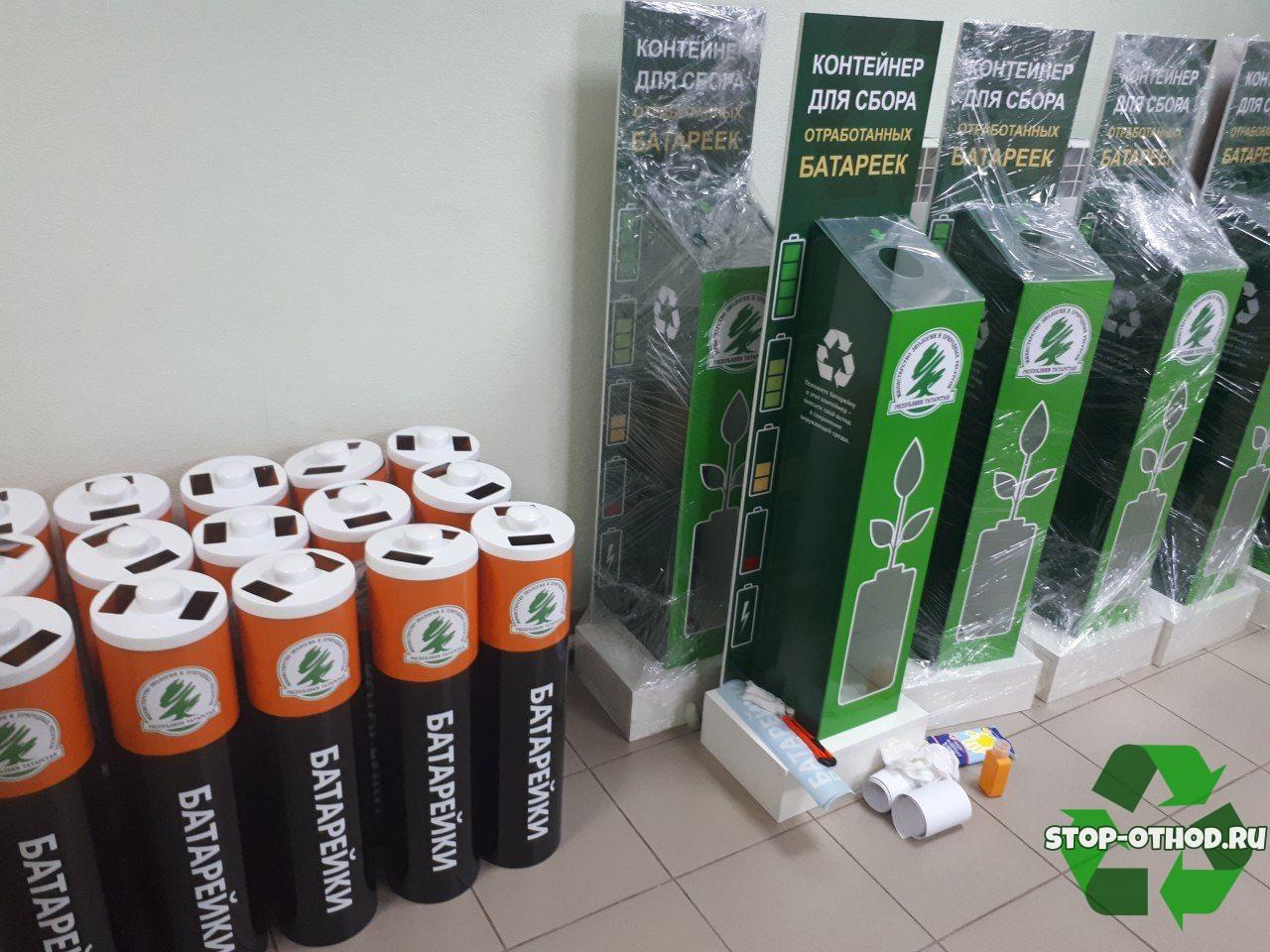 Контейнеры для батареек