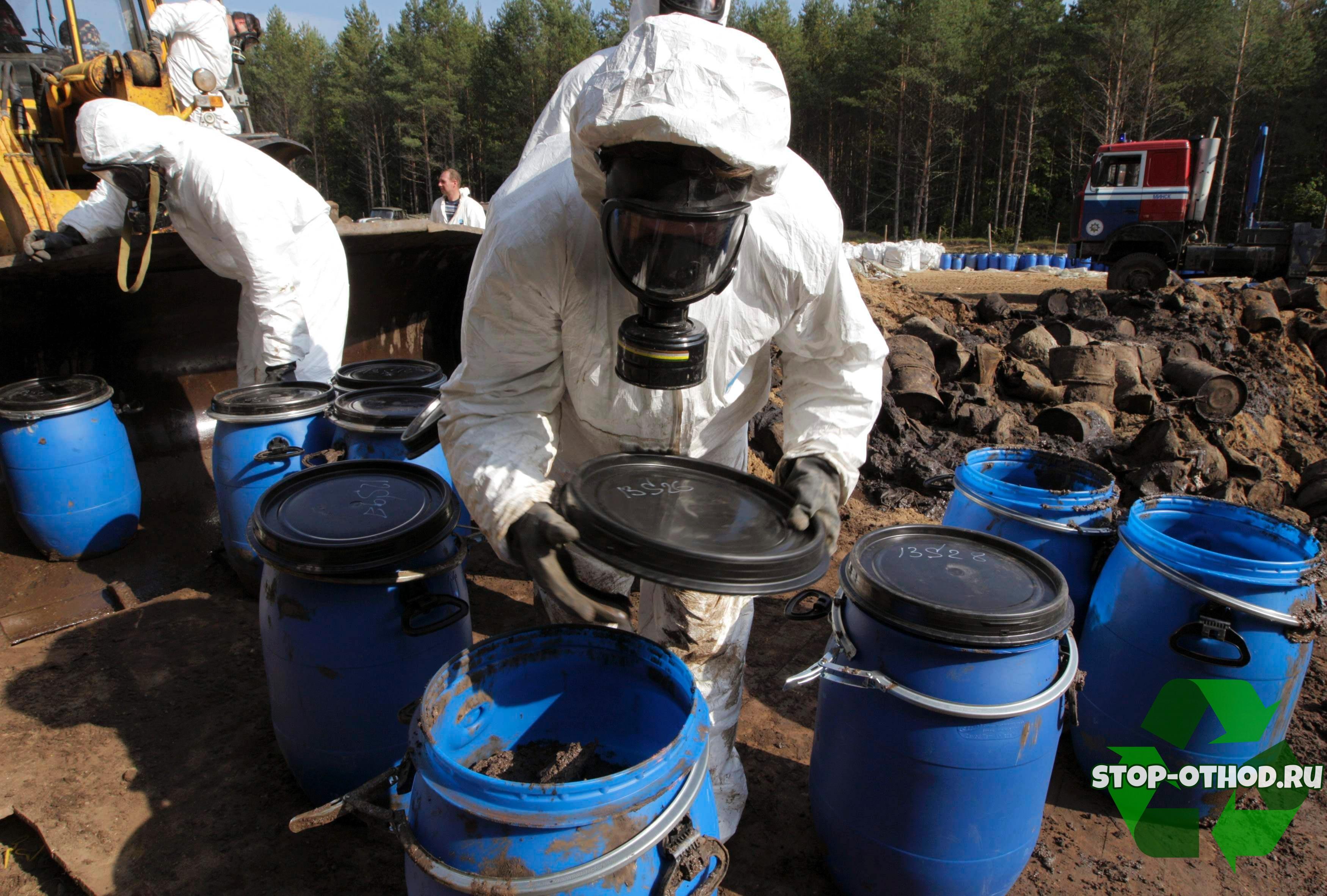 Опасность биоотходов