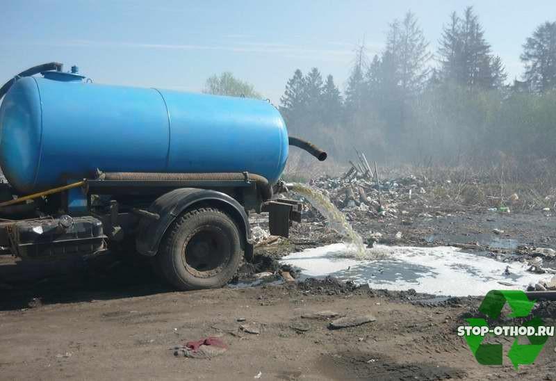Жидкие бытовые отходы
