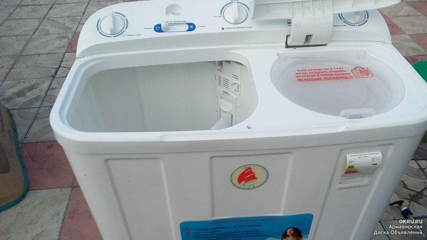 объявления о продаже стиральной машины