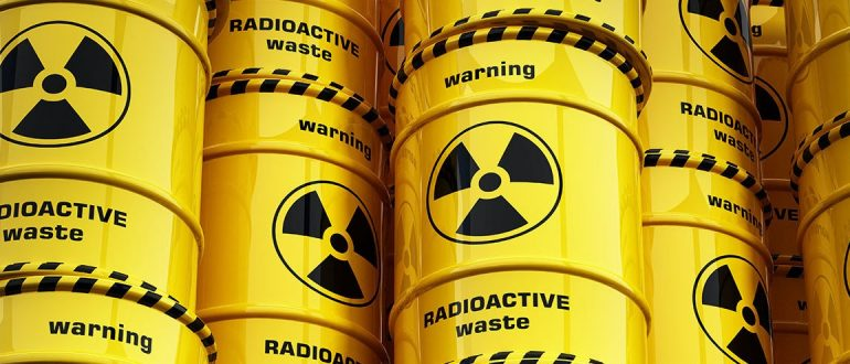 бочки с радиоактивными отходами