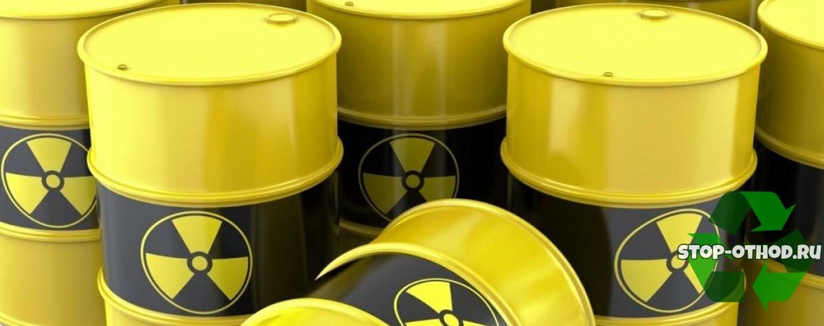 бочки для опасных отходов