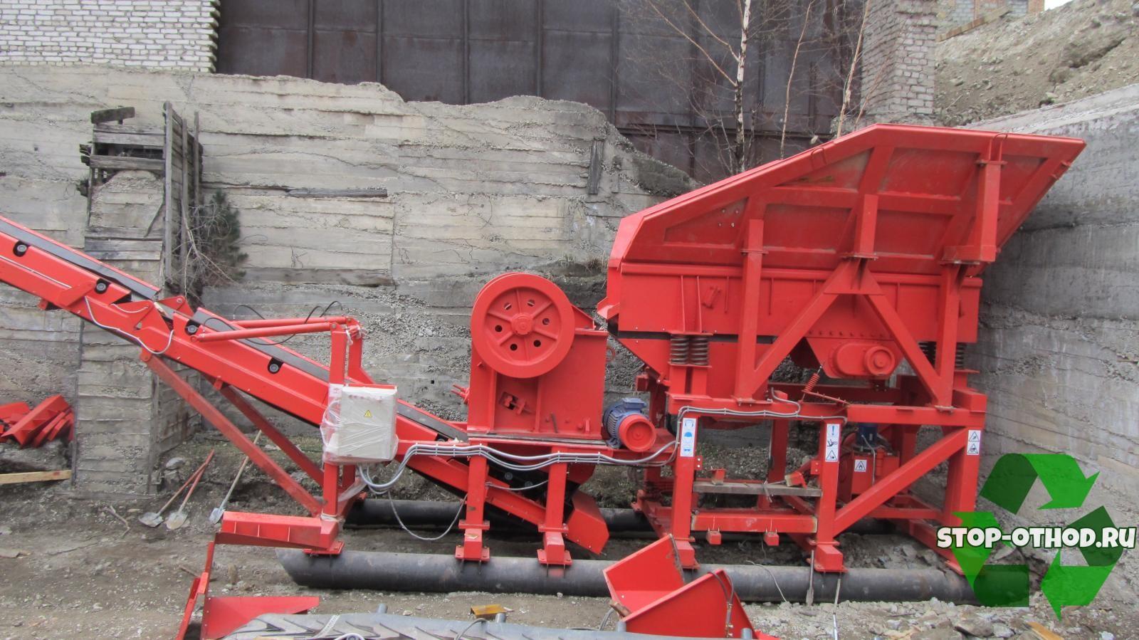 Завод по переработке строительного мусора