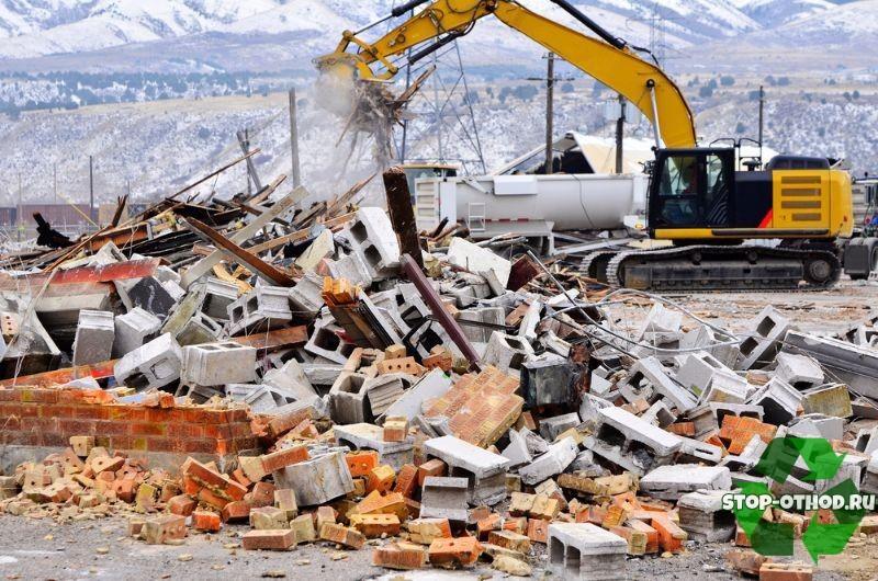 строительный мусор класс опасности