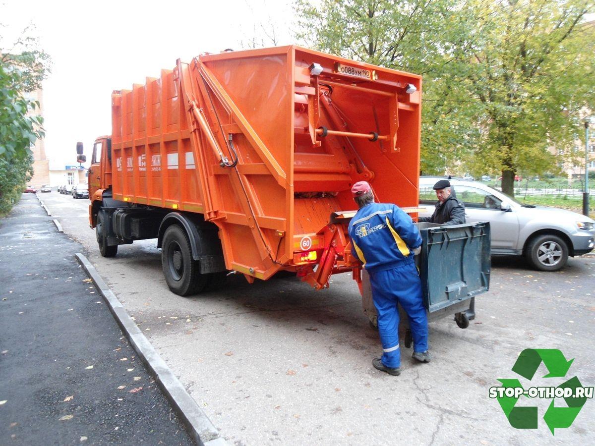 вывозом мусора