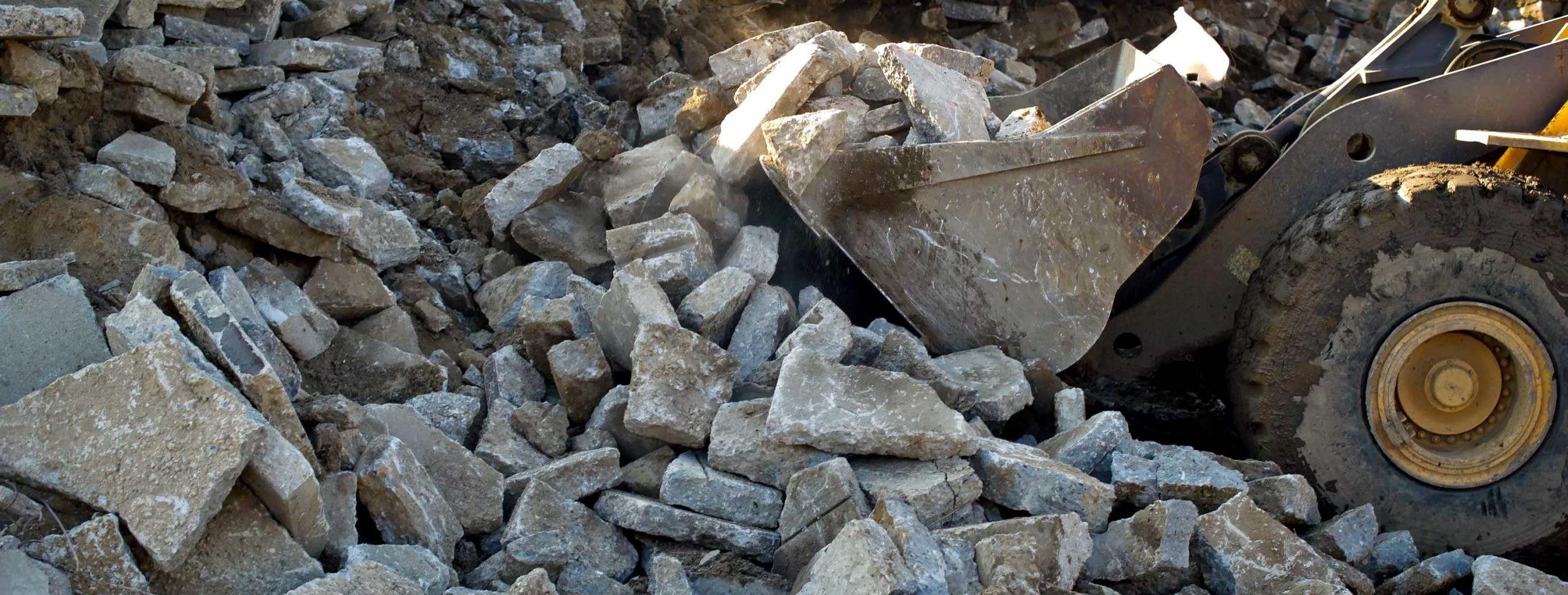 лом бетона