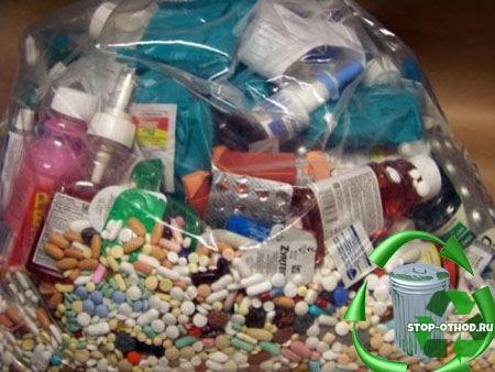 пакет с лекарствами