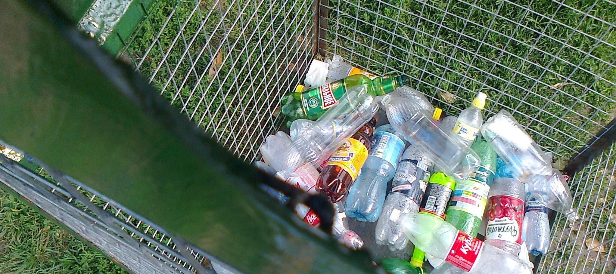 сбор бутылок
