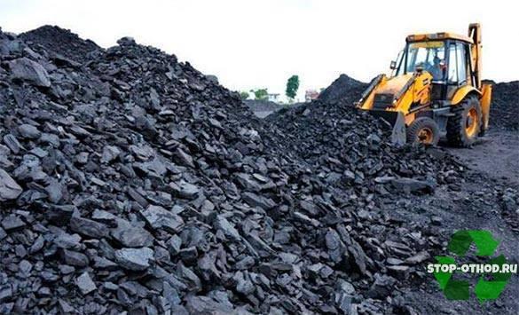 трактор и уголь