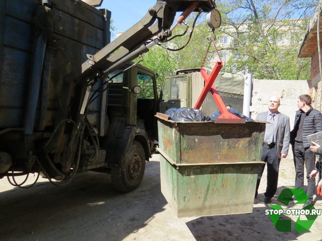 взвешивание мусора