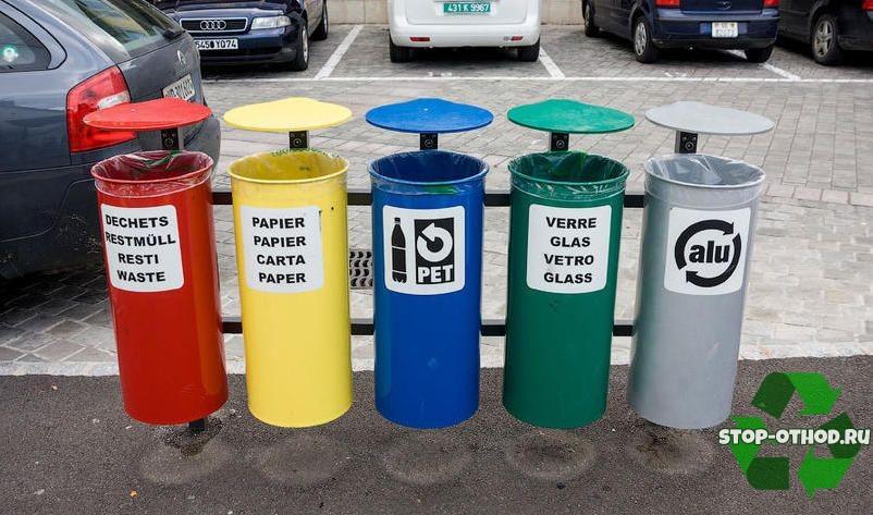 Способы борьбы с мусором