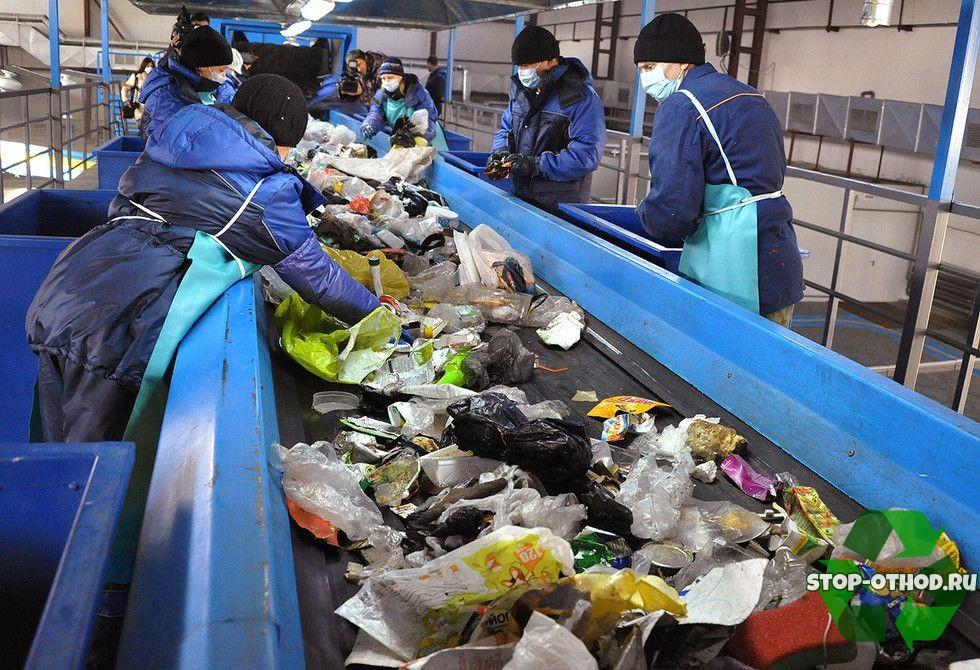 Утилизация мусора в России