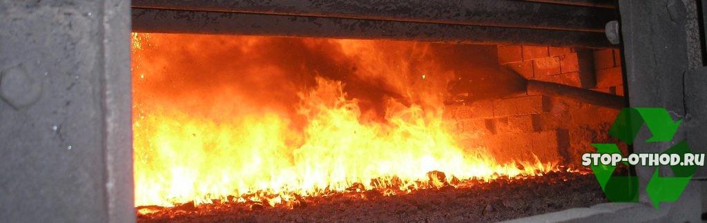 печь для сжигания