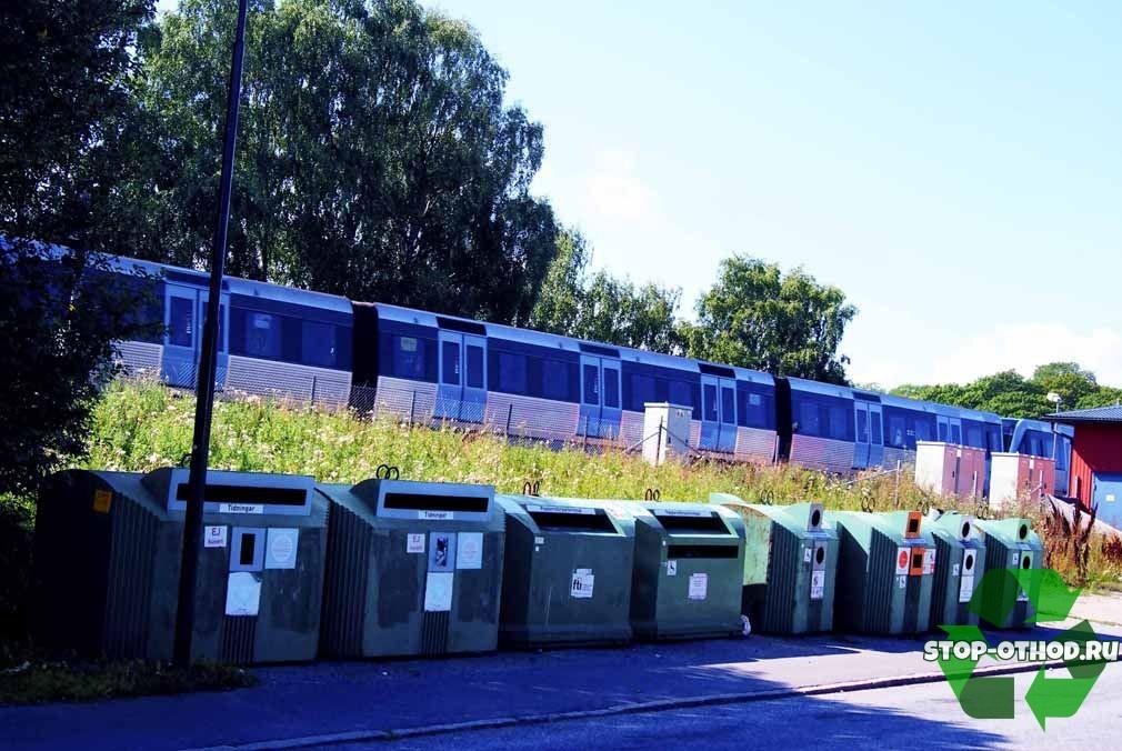 переработку мусора в Швеции
