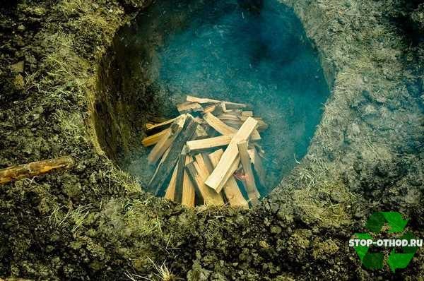 дрова в яме