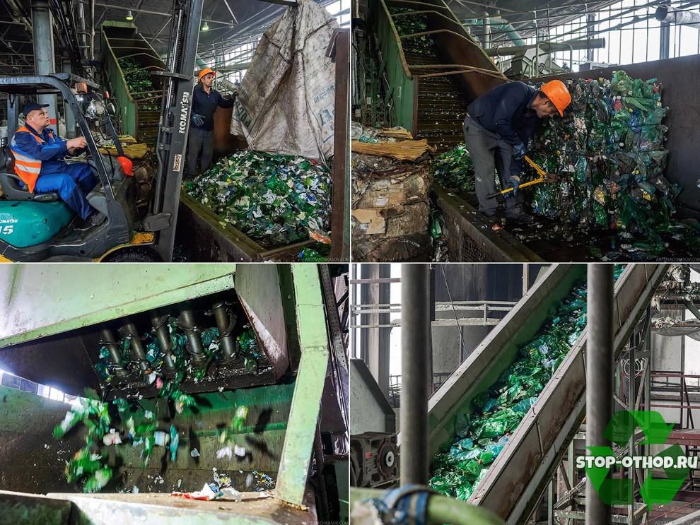 способ переработки ПЭТ бутылок