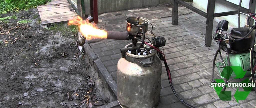 самодельная горелка