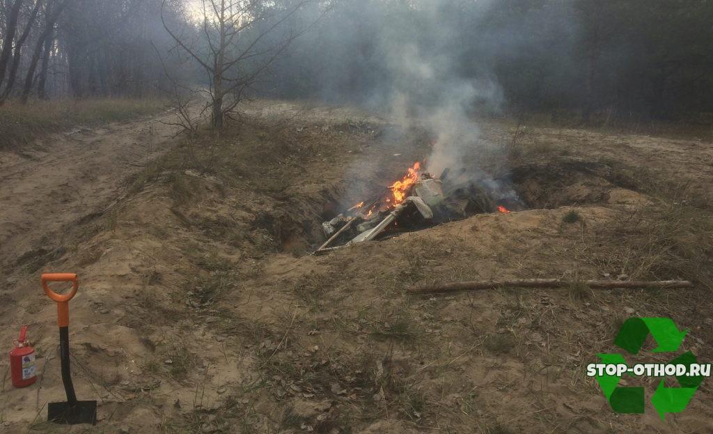 сжигание веток в яме