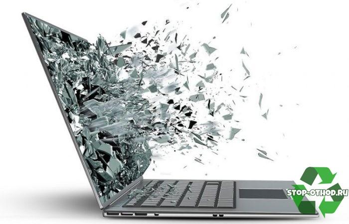 куда сдать сломанный ноутбук за деньги
