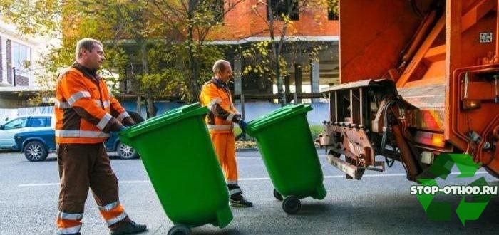 оплата за вывоз мусора